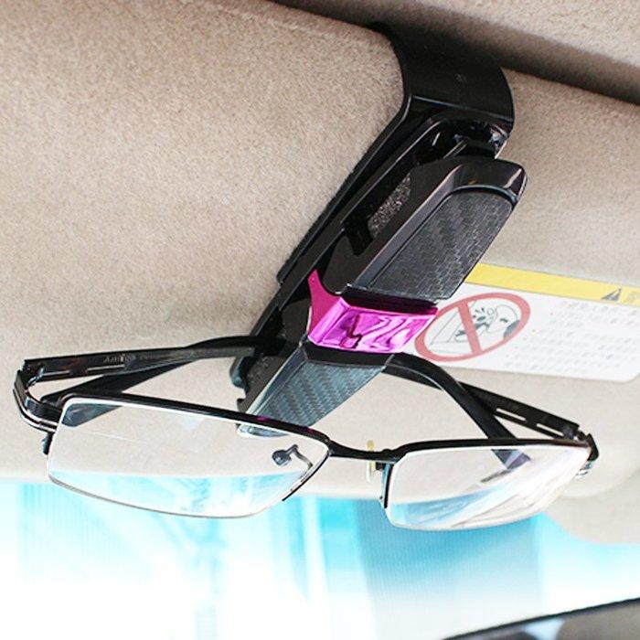奇奇店-車載眼鏡夾多功能車用墨鏡支架車內眼睛盒創意汽車遮陽板收納夾子#輕巧便捷 #用途廣泛 #牢固耐用