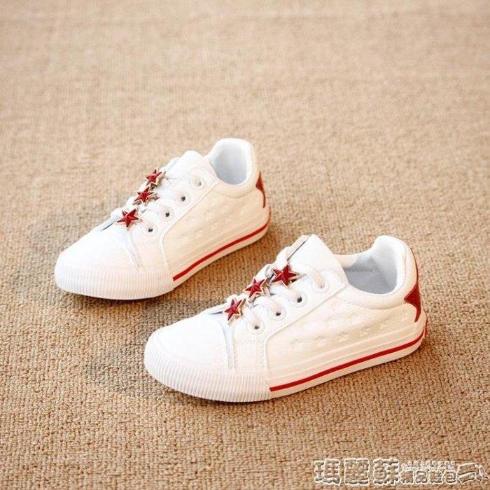 休閒鞋 童鞋春款新品兒童超纖皮鞋男童休閒鞋女童板鞋運動小白鞋