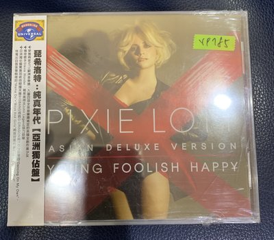 *還有唱片行*PIXIE LOTT / YOUNG FOOLISH HAPPY 全新 Y9785 (殼破)