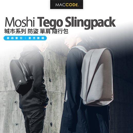 Moshi Tego Tego Crossbody Sling Bag 城市系列 防盜 單肩 隨行包 公司貨 現貨 含稅