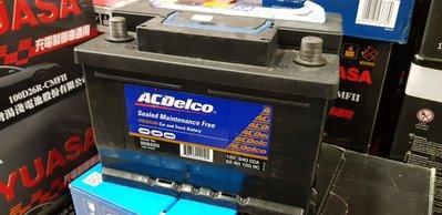 (鶯歌中古電池) ACDelc 56220 免保養汽車電池 數值漂亮,品項優 同55457 55566歐系車專用