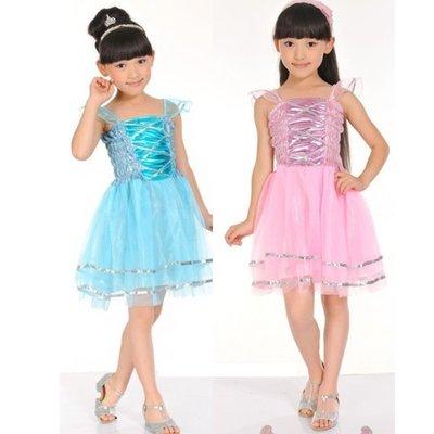 小孩服裝舞臺演出服表演道具七彩蝴蝶翅膀四件套演出服 兒童舞衣