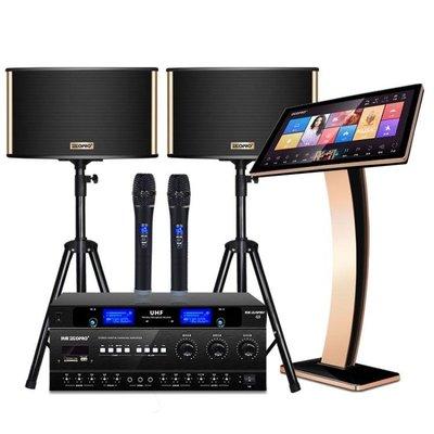 K10家庭ktv音響套裝全套家用卡拉ok音箱功放點歌機