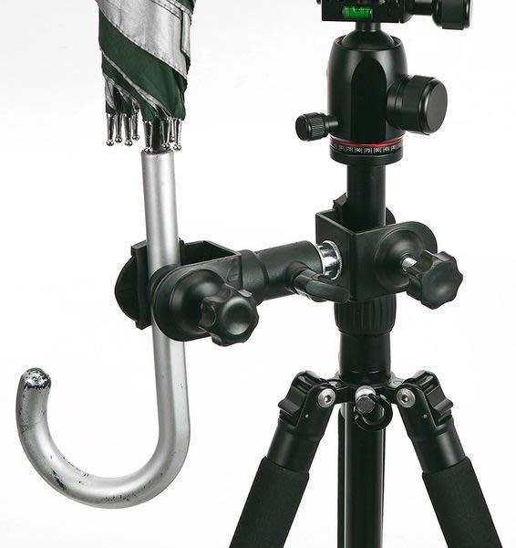 呈現攝影-C型夾附母座+C型夾附公頭 雨傘夾組合 DIY腳架傘夾 萬用夾 相機/燈腳架※