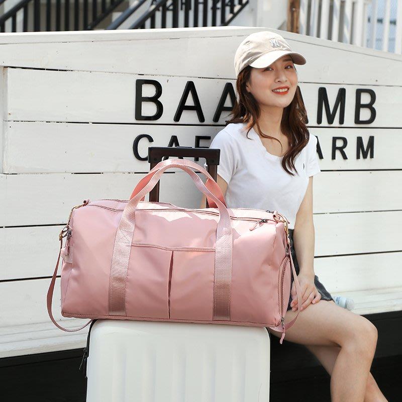 網紅健身包女短途行李袋大容量運動包男干濕分離游泳包手提旅行袋
