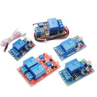 禧禧雜貨店 光敏電阻模塊亮度自動控制DC5V 12V光控繼電器光線開關傳感器感應