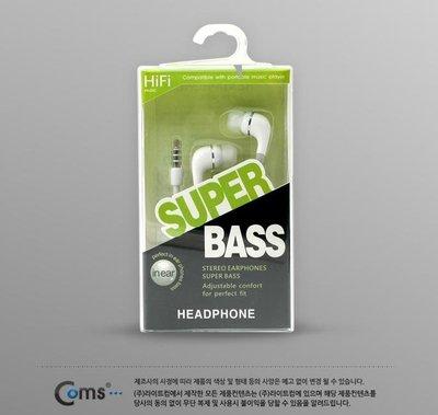 ~~批發~~韓國 SUPER BASS 重低音 耳塞式 耳機 電腦 手機 大小聲 平板 免持聽筒 多色隨機出貨 恕不挑色 苗栗縣