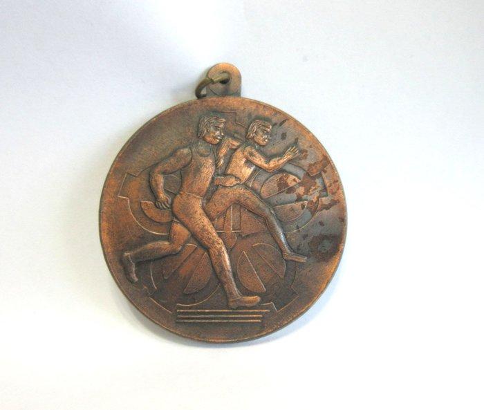 出賣家藏--71年中等學校運動大會獎牌
