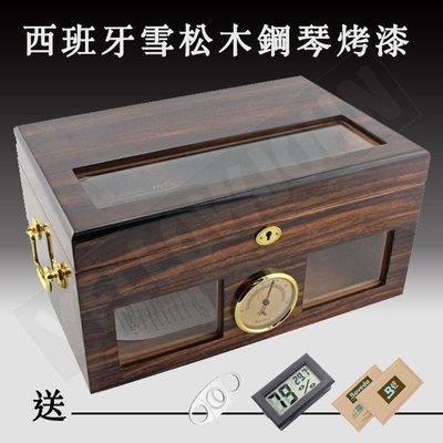 【煙斗桑】雪松木保濕盒 雪松木雪茄盒 雪茄保濕盒 雪茄盒 雪松木 香柏木 鋼琴 烤漆 加濕器 雪茄剪 濕度計 保濕包