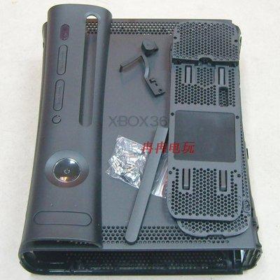 遊戲機全新 XBOX360主機外殼雙65納米單65納米老款主機機殼 全套