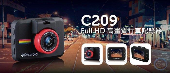 [樂克影音] 美國寶麗萊polaroid C209 行車紀錄器 1080FHD/WDR/獨家光學技術/6G全玻璃鏡頭
