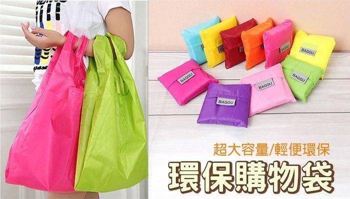 ✿MERCI SHOP✿現貨 輕巧折疊收納袋購物袋 純色 超市買菜袋 手提袋 環保袋 環保包 隨身小包 旅行袋