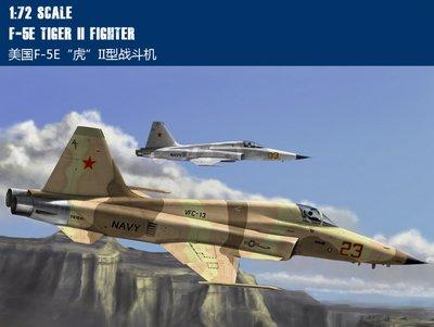 很久以前國軍的主力戰鬥機 F-5E 中正號 1/72 全新品 只要$299元