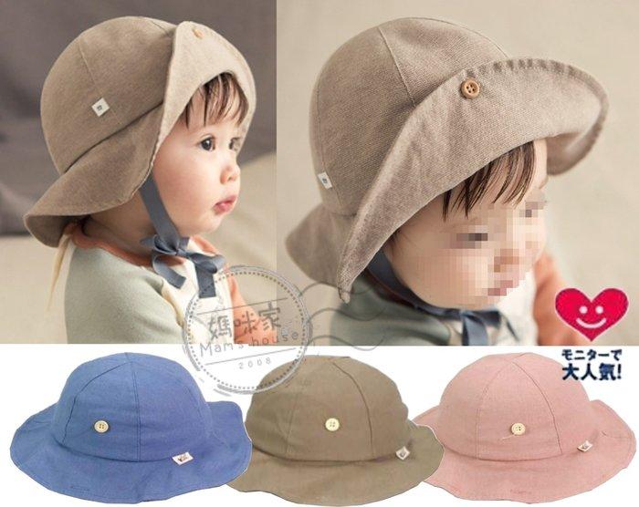 媽咪家【R103】R103素雅寬邊帽 卡其布 軟綿 純色 翻邊 防曬 遮陽帽 造型 寶寶帽 盆帽 適合頭圍50cm內