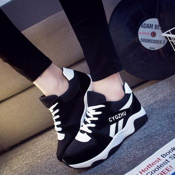 秋季新款拼色運動鞋休閒鞋女學生板鞋厚底松糕鞋阿甘旅游鞋子女鞋