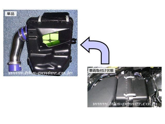 日本 HKS Premium Suction 進氣 鋁管組 Subaru Legacy BR9 專用