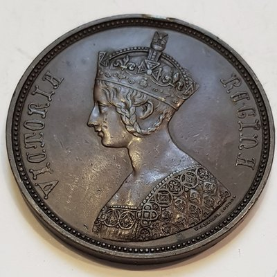 英國銅章1857 UK Royal Victoria Patriotic Asylum Bronze Medal.