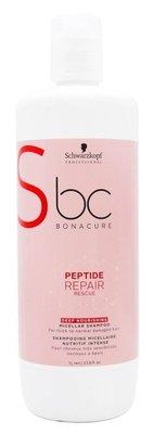 【美妝行】Schwarzkopf 施華蔻 BC 極緻修護胜肽洗髮露 1000ML 受損髮質適用
