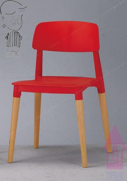【X+Y時尚精品傢俱】現代餐桌椅系列-奧斯本 造型椅(紅).餐椅.適合餐廳用.學生椅.化妝椅.書桌椅