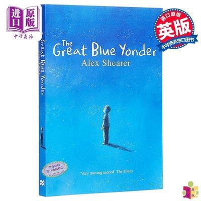 [文閲原版]天藍色的彼岸原著正版 The Great Blue Yonder 英文原版 亞歷克斯·希勒 Alex Shearer 暢銷兒童文學小說