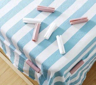 床單固定夾 被單防跑固定夾子 床單防滑夾