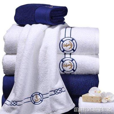五星級酒店賓館大號浴巾純棉成人加大加厚男女情侶大毛巾柔軟吸水