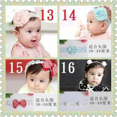 韓版新生兒.嬰兒頭帶頭花.兒童蕾絲髮飾...