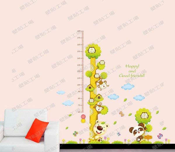 壁貼工場-可超取 三代大號壁貼 壁貼 滿 牆貼室內佈置 猴子 貓熊身高貼 組合貼 XY8116
