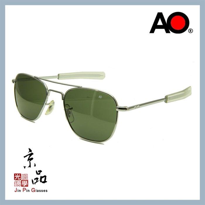 【美國AO】飛官太陽眼鏡 OP52S BA TCG 52mm 銀色 墨綠色玻璃鏡片 公司貨 JPG 京品眼鏡