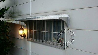 速發~新型第五代加強型不鏽鋼遮雨板30*140cm~(正白鐵304#)DIY晴雨棚 /窗戶 遮雨棚 冷氣鐵皮屋 窗型雨遮
