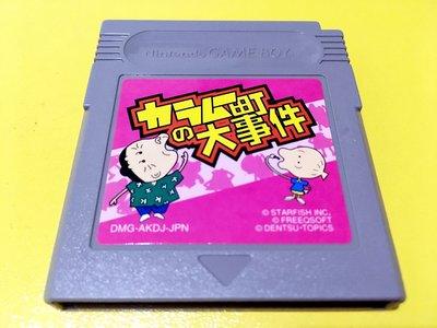 幸運小兔 GB遊戲 GB 卡姆町大事件 GB卡帶 GameBoy GBC、GBA 主機適用 D6
