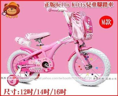 迎夏限時降價 熊熊卡好  德國正版Hello kitty KT兒童腳踏車 女童自行車附輔助輪16吋 M款