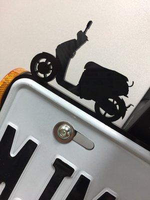 藝城美術►gogoro車牌防撞板 3mm壓克力板 雷射切割 gogoro2的圖案 黑色