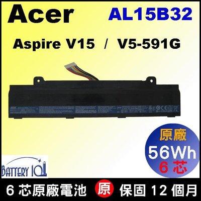 Acer 電池 (原廠) AL15B32 V5-591G-598J V5-591G-51W2 V5-591G-54CT 台北市