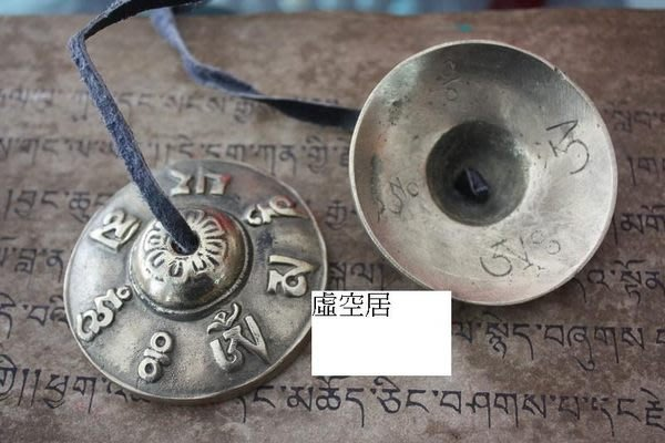 [[[虛空居]]]西藏法器 純銅碰鈴 法鈴西藏鈴,六字真言---驅魔趕鬼---法力無邊