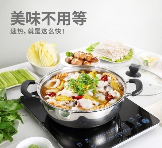 【免運費】湯鍋加厚不銹鋼火鍋鍋煮面鍋煲湯鍋具韓式家用多功能電磁爐通用QD3C-Y151