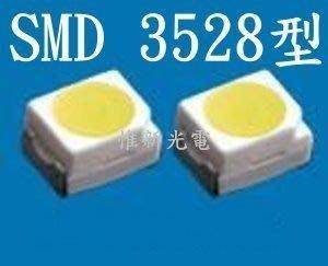 【單顆販售賣場】B6A31 PLCC2 SMD 3528型 LED (1210)  重黃