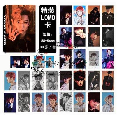 【首爾小情歌】EXO 燦烈 Chanyeol 個人款03 LOMO 30張卡片 小卡組