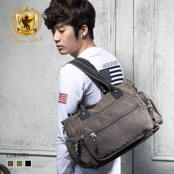 現貨免運!旅行袋 素面多口袋帆布包側背包托特肩背包包 NEW STAR BB20