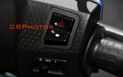 【車本舖】PGO BON節能開關改駐車燈套件 警示燈 雙黃燈 STOP GO 棒 BON125 比雅久