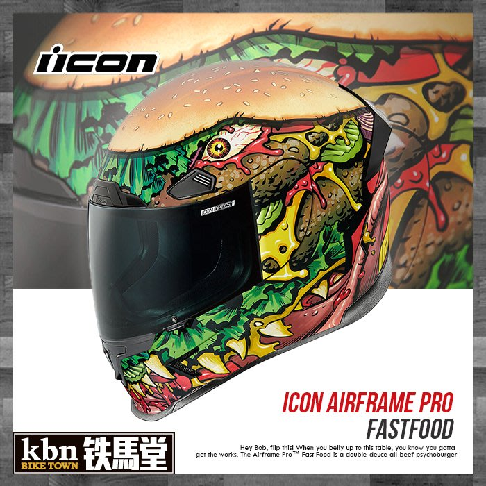 ☆KBN☆鐵馬堂 美國 ICON Airframe PRO FASTFOOD 全罩 安全帽 複合纖維 彩繪 漢堡
