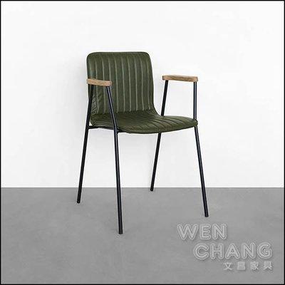 LOFT 工業復古 班諾皮餐椅 休閒椅 兩色 CH084 *文昌家具*