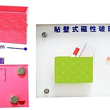 【BF02】強力磁鐵文具盒9.5x14cm/玻璃白板 超強力吸鐵 磁性玻璃白板專用 超強磁鐵 玻璃磁鐵 大強力磁石