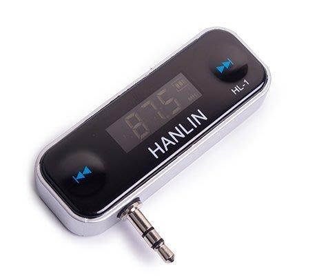 現貨【JinG】HANLIN-ETGU-HL01-通過NCC認證有保障-手機音樂無線(車用/室內)-FM調頻發射器