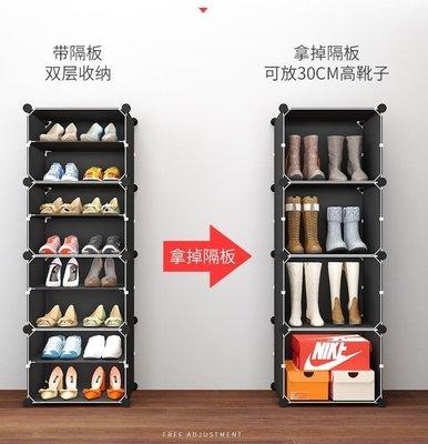 鞋櫃 簡易鞋櫃經濟型防塵多層組裝家用省空間門口小鞋架簡約現代門廳櫃