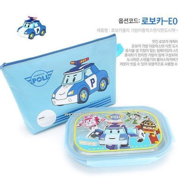 韓國進口~韓國波力 POLI 304不鏽鋼 隔熱餐盤 便當盒 餐盤 便當盒+樂扣蓋子~附收納袋~現貨