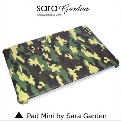 iPad Mini 1 2 3 4 客製化 保護殼 迷彩 個性 海陸【G388】