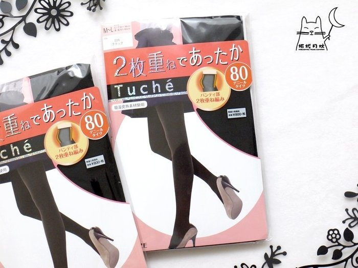 【拓拔月坊】GUNZE 郡是 Tuche 80丹 腰部雙層保暖 褲襪 日本製~現貨!