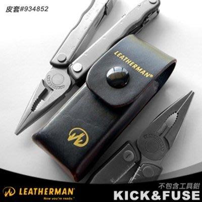 Leatherman KICK&FUSE工具鉗專用皮套#934825【AH19006】 99愛買