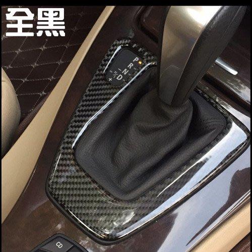BMW 3系專用 排檔裝飾貼 05-12年 E90 E91 E92 E93 320I 335I 沂軒精品 A0431